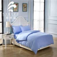 Buy cheap 100% Cotton Solid Color King Size Bed Sheet from wholesalers
