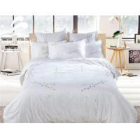 Buy cheap Luxury Embroidery Duvet Cover Bedding Duvet Cover Set from wholesalers