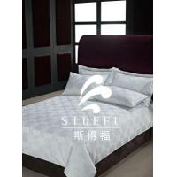 Buy cheap China Wholesale Hotel 100% Cotton Jaquard White Bed Sheet Set from wholesalers