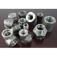 Buy cheap Forged Fitting product
