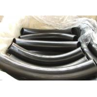 Buy cheap Pipe Bend product
