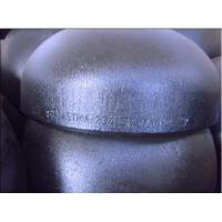 Buy cheap Pipe Cap Big Size Round Caps product