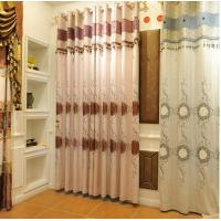 Buy cheap Embroidery Curtain & Fabrics QL-2021 from wholesalers