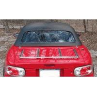 Buy cheap Miata Speedster Removable Hardtop with Sunroof Option!!! - Mazda MX-5 Miata Years 1990-2005 from wholesalers
