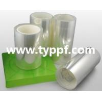 Buy cheap PET Packaging Film product