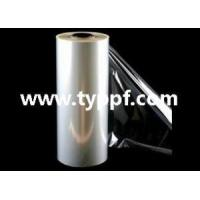 Buy cheap BOPP Film for Ice Cream product