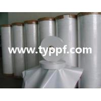 Buy cheap Colored BOPP Film product