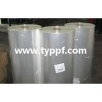 Buy cheap Cigarette BOPP transparent Film from wholesalers