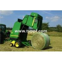 Buy cheap Bale Wrap Net from wholesalers