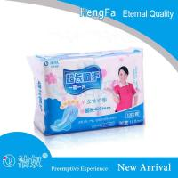 Buy cheap Jienu series Maternal sanitary napkin from wholesalers