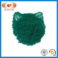 Buy cheap Top Quality Nickel Sulfate Price from wholesalers