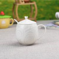 Buy cheap Leisure Bags Tea mugs with lids ceramic from wholesalers