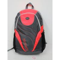 Buy cheap Best Cool Travel Outdoor Backpacks from wholesalers