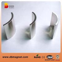 Buy cheap N40 Arc Rare Earth Neodymium Magnets for Motor from wholesalers