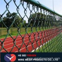Buy cheap Sport field galvanized chain link fence product
