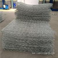 Buy cheap Direct factory gabion basket for sale from wholesalers