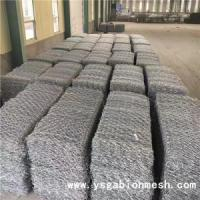 Buy cheap Free Samples Gabion Retaining Wall Mesh from wholesalers