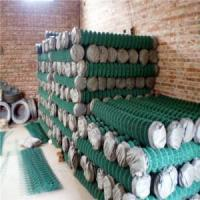 Buy cheap yishen good price chain link fence product