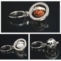 Buy cheap Fareast Hot Basketball keychain export product