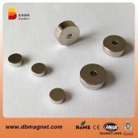 Buy cheap Wholesale Ring SmCo Rare Earth Magnet from wholesalers