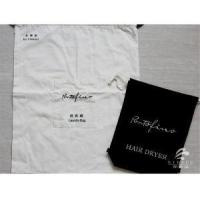 Buy cheap Hotel Hair Dryer Bags Fabric/non Woven Hair Dryer Bag from wholesalers