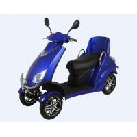 Buy cheap Electic Four Wheel Chairs (GS-5) from wholesalers
