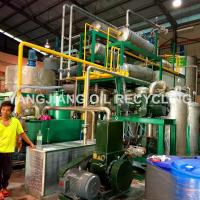 Buy cheap Waste Oil Recyclcing Mahine For Used Lubricating Oil from wholesalers