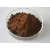Buy cheap Material of invigorant Schisandra Extract product