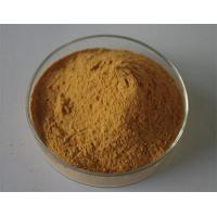 Buy cheap Material of invigorant Malaytea Scurfpea Extract from wholesalers