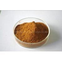 Buy cheap Natural extractive Chrysanthemum Extract product