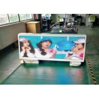 Buy cheap TAXI LED Display Category:TAXI LED Display product