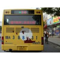 Buy cheap TAXI LED Display Category:Bus Scrolling Sign from wholesalers