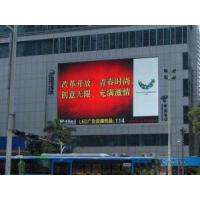 Buy cheap TAXI LED Display Category:Outdoor LED screen product