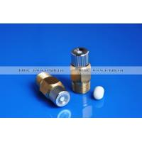 Buy cheap Super Fog Water Misting Nozzle from wholesalers