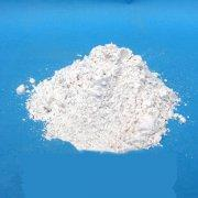 Buy cheap Unshaped refractory Suzhou clay from wholesalers