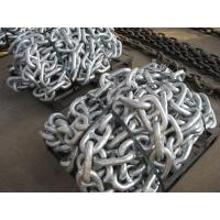 Buy cheap Escort chain There block chain product