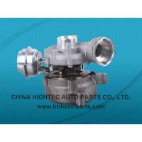 Buy cheap turbocharger product
