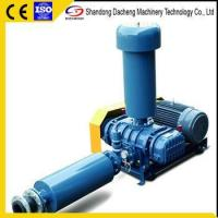 Buy cheap DSR150 professional roots air rotary lobe blower manufacturer from wholesalers