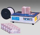 Buy cheap currency strapping machines currency strapping machines from wholesalers