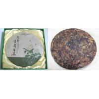 Buy cheap Ten Fu's Aged White Tea Cake from wholesalers