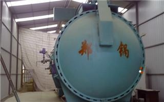 Quality Rubber vulcanization autoclave for sale