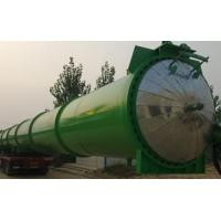 Buy cheap Gypsum autoclave product