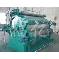 HG series Drum dryer (single drum and double drum)