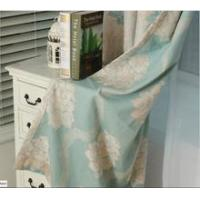 Buy cheap VIEW DETAIL wholesale price home taxtile factory supply elegant design jacquard curtain fabric product