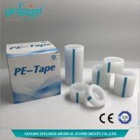 Surgical Plaster Medical PE Surgical Tape