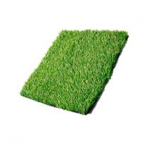 Buy cheap Artificial Grass Fake Grass For Yard from wholesalers
