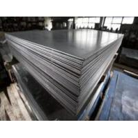 Buy cheap Best quality aluminum plate 2024 t351 5000 series from wholesalers