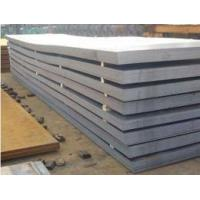Buy cheap bulk rina plate marine steel product
