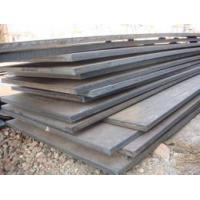 Buy cheap Boiler steel plate AH36 Ship Buliding Steel Plate from wholesalers