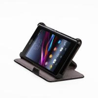 Buy cheap Horizontal Heat Setting Case for Sony Xperia Z1 (L39H) from wholesalers